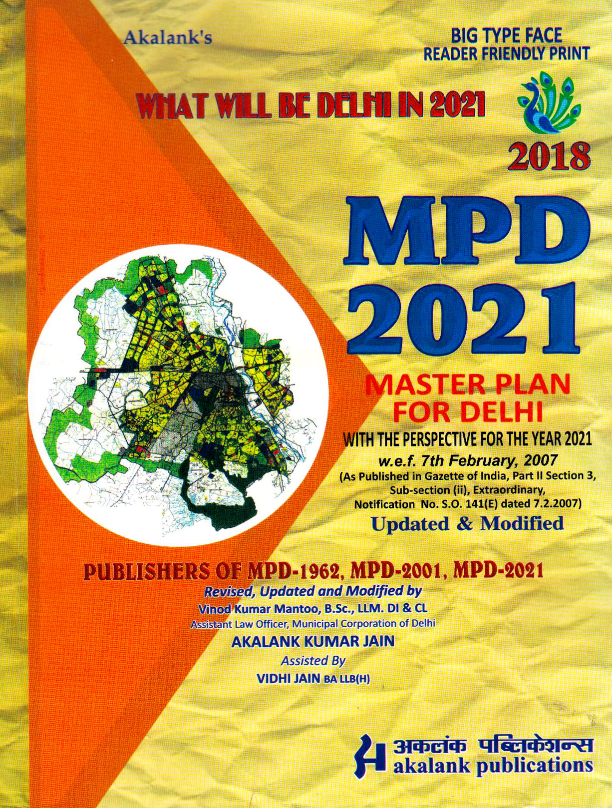 MPD 2021 Master Plan for Delhi with the Perspective for ...