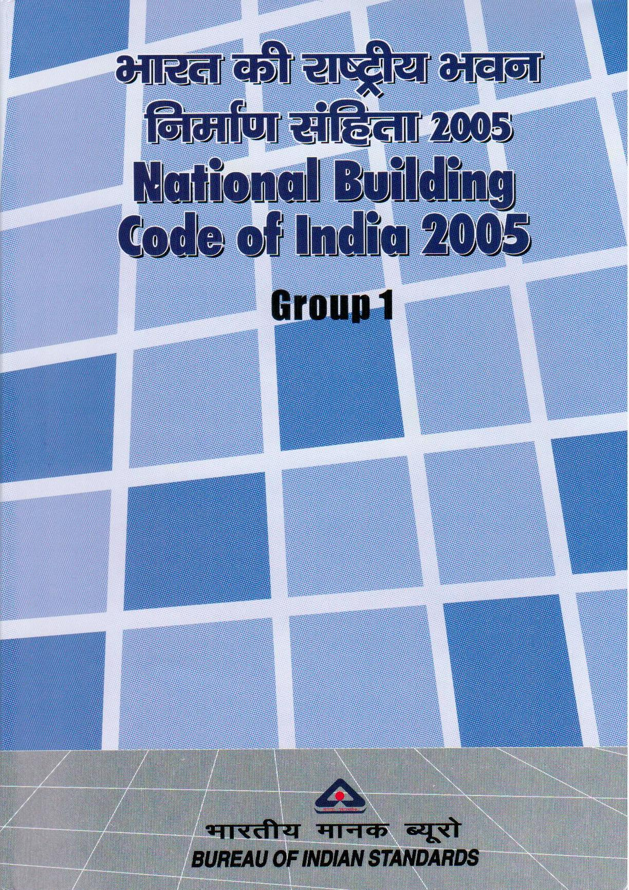Is Sp 7 Nbc National Building Code Of India 2005 Group