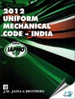2012 Uniform Mechanical Code India Iapmo International