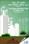 National Building Code of India 2016 (NBC 2016), IS SP 7-NBC (2 Volume Set) [ 8170610990 / 9788170610991 ]